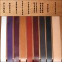 Tiras de cuero de 8cm (2,5mm grosor) - varios colores